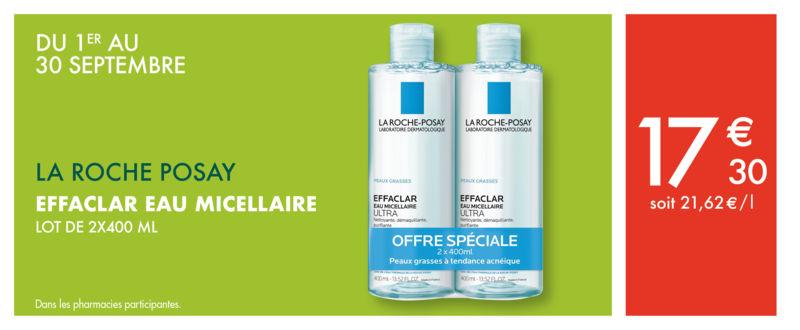 Pharmacie De L'etoile, JOUÉ-LÈS-TOURS