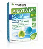 Arkovital Bio Double Magnésium Comprimés B/30 à  JOUÉ-LÈS-TOURS